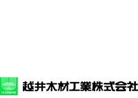 越井木材ロゴ